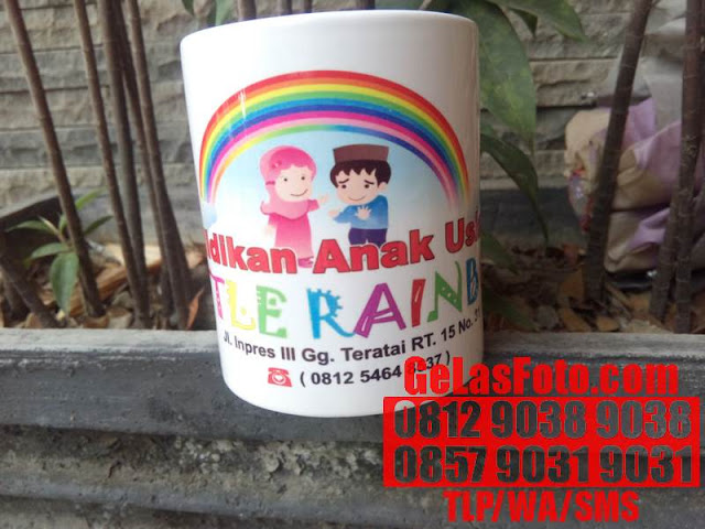 MUG BENING COATING
