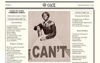 ΟΔΟΣ: εφημερίδα της Καστοριάς   Breathe