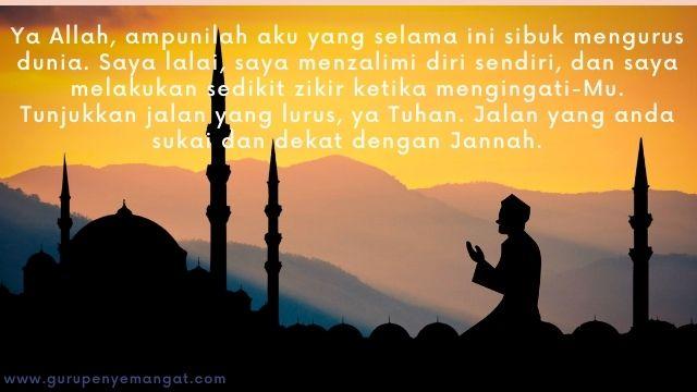 Gambar Ucapan Selamat Tahun Baru Islam 1443 H Melayu 8