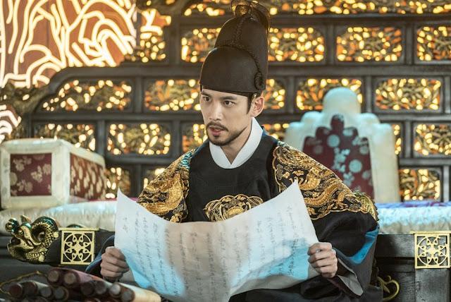 park ki woong rookie historian goo hae ryung