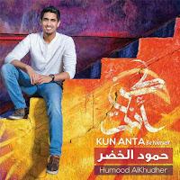 Lirik Lagu Humood Alkhudher Jaga Diri Sendiri (Kun Anta Versi Indonesia)