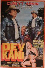 Dev kani 1984