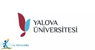 جامعة يالوفا ( Yalova Üniversitesi ) مفاضلة 2020