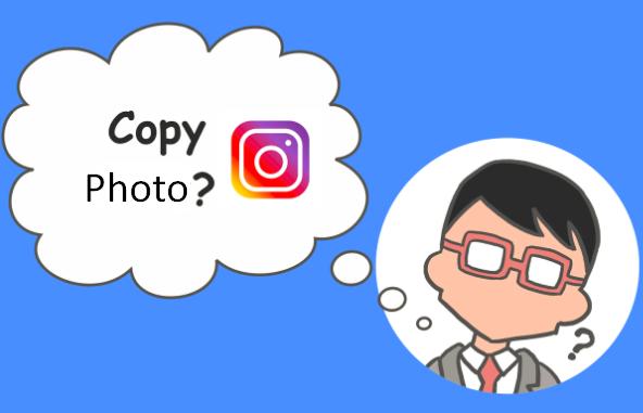 Copy Instagram Photos - How to Copy Photos On Instagram