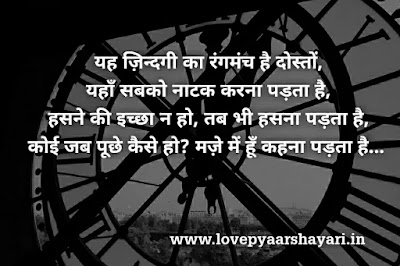 Waqt shayari in hindi