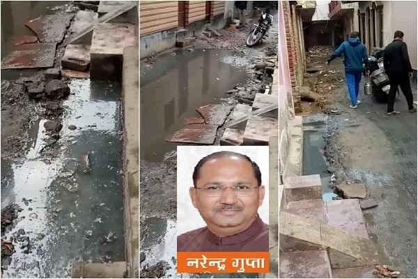 faridabad-old-new-baselva-colony-thakur-vada-become-narak-news