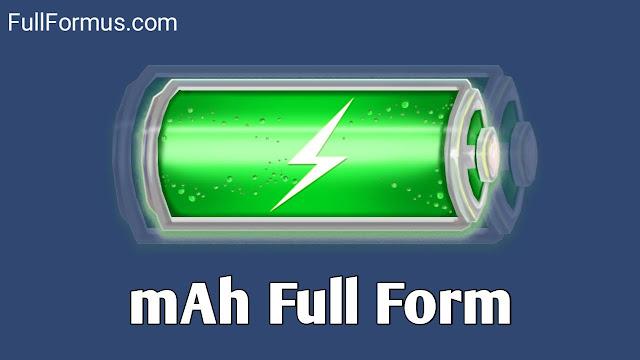 mah full form