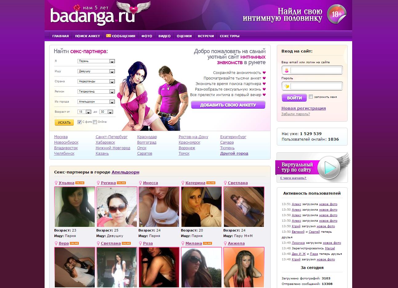 рейтинг сайтов секс знакомств встав