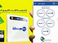 طريقة دفع فواتير وتعبئة اشتراك انترنت idoom adsl و 4G عبر تطبيق e-paiement