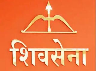 government-runing-from-question-shivsena
