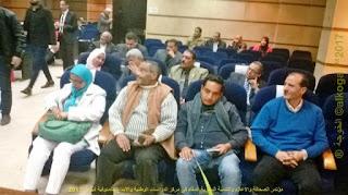 الحسينى محمد , الخوجة , مؤتمر المنوفية , alkoga,media,education,menofia,egypt, التعليم , المعلمين , ادارة بركة السبع التعليمية, مركز الدراسات الوطنية بالمنوفية