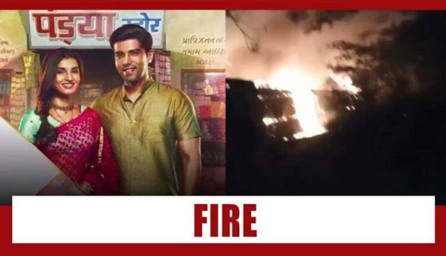 FIRE Breaks Out On The Sets Of Pandya Store