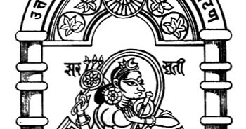 HNGU Recruitment for Teaching Assistant, Lab Assistant