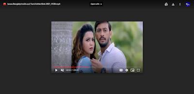 .তুমি আসবে বলে. বাংলা ফুল মুভি | .Tumi Ashbe Bole. Full Hd Movie Watch