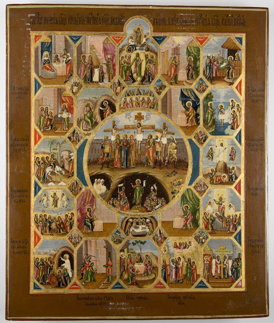 Russian Icon of the Crucifixion