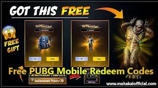 Free Pubg Mobile Redeem Code