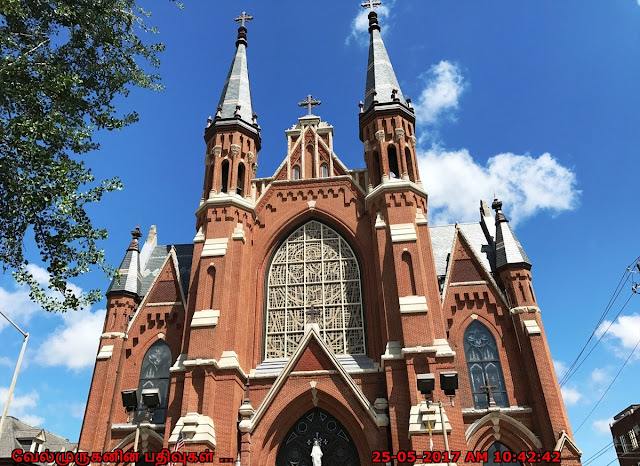 The Cathedral of Saint Paul in Birmingham
