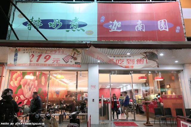 IMG 1455 - 台中西屯│迦南園精緻日式涮涮鍋(青海店),超人氣火鍋吃到飽推薦!生猛海鮮讓你吃爽爽!