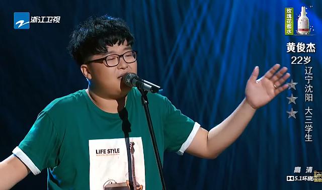 中國新歌聲 SING CHINA Season 1 Episode 4