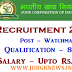 FCI Recruitment for 380 Watchman Various Posts Apply Online @ 8th Pass.