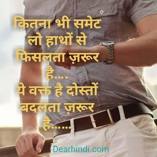 Hindi Status Best hindi status images and photos,watch