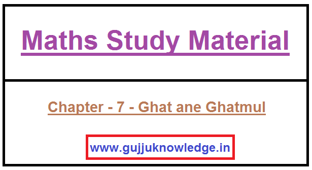 Maths Material In Gujarati PDF File Chapter - 7 - Ghat ane Ghatmul
