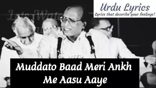 Muddaton  Baad Mere Ankhon Mein Ansu Aaye - Bashir Badar - Sad Urdu Poetry