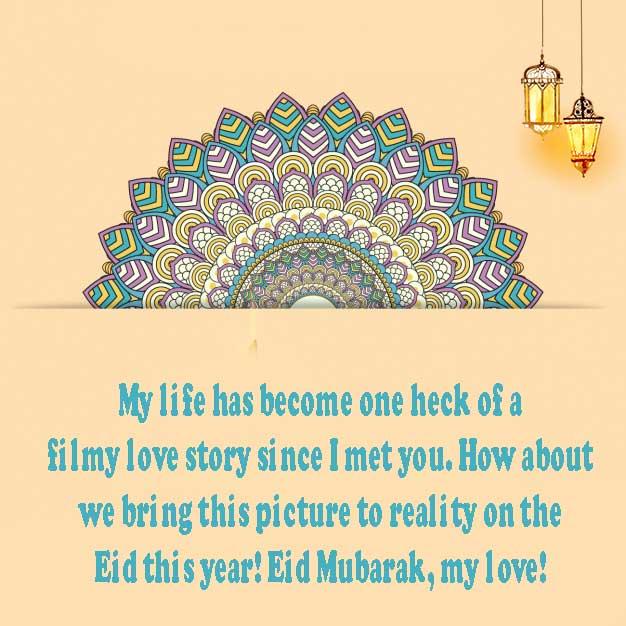 Eid Images Free