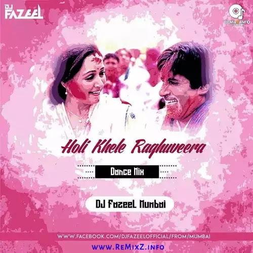 holi-khele-raghuveera-dance-mix