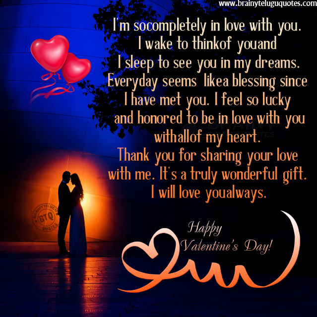 love quotes in english, love quotes on valentines day in english, happy valentines day in english