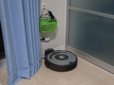 iRobot(アイロボット) ルンバ577