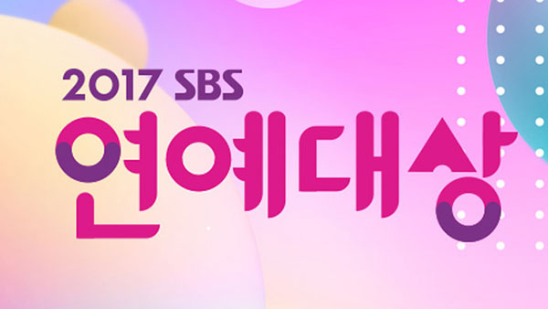 Download Reality Show Korea SBS Entertainment Awards 2017 Subtitle Indonesia