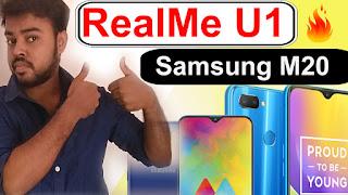 Compare Samsung Galaxy M20 vs Realme U1 Price, Specs, Ratings,Realme U1 vs Samsung Galaxy M20 : Specs Comparison, Price