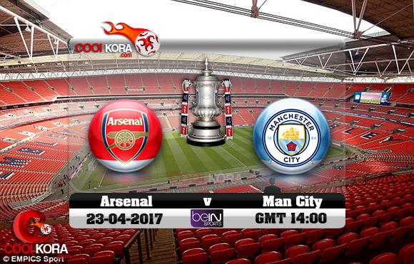 مشاهدة مباراة آرسنال ومانشستر سيتي اليوم 23-4-2017 في كأس الإتحاد الإنجليزي