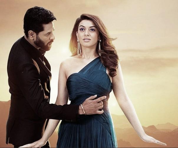 Gulebakavali 2018 telugu movie free download