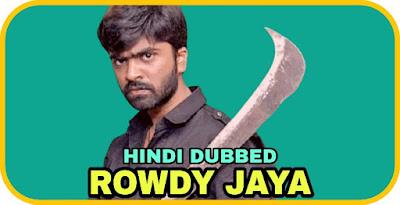 Rowdy Jaya Hindi Dubbed Movie