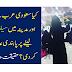 Saudi Arabia bans selfies in Mecca and Medina.