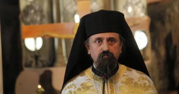 Μητροπολίτης Καρπενησίου κατά κυβέρνησης: «Οι εκκλησίες είναι άδειες - Μας στοχοποιήσατε όλο αυτό το διάστημα»!