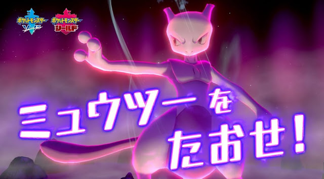 Mewtwo Max Raid Battles Pokémon Sword e Shield
