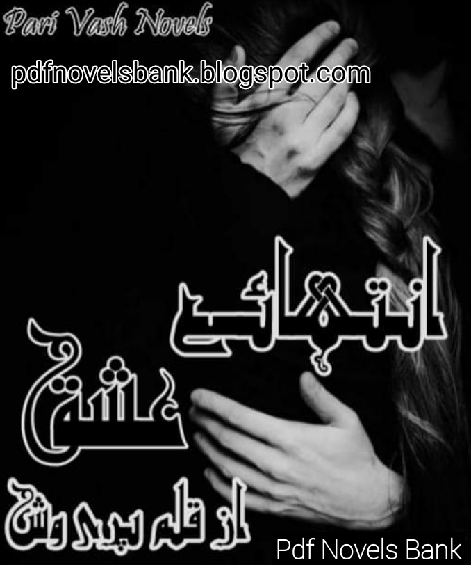Inteha e Ishq Novel by Pari Vash Complete Pdf Download