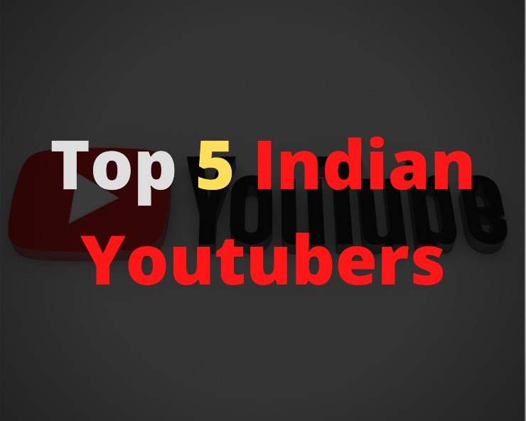 Most-Subscribed-YouTube-Channel-In-India-2020