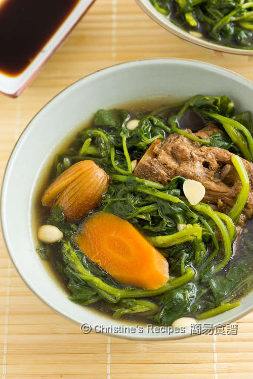 Watercress and Monk Fruit Soup03