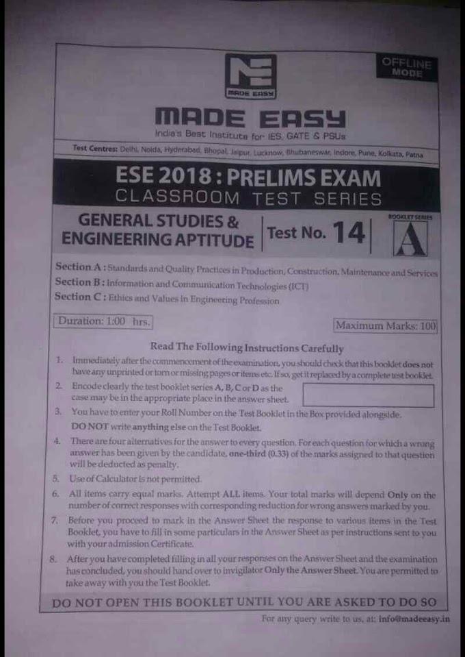 ESE MADE EASY OFFLINE TEST-14 [MECHANICAL]