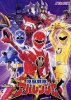 Bakuryuu Sentai Abaranger Subtitle Indonesia