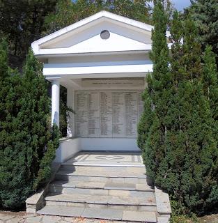 το Μνημείο των προμάχων του Ελληνισμού στη Μακεδονία στο Μουσείο Μακεδονικού Αγώνα του Μπούρινου