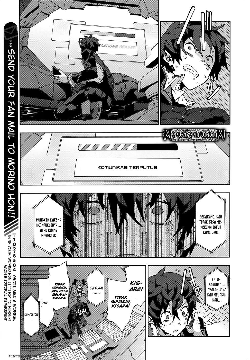 Black Bullet Chapter 18-15