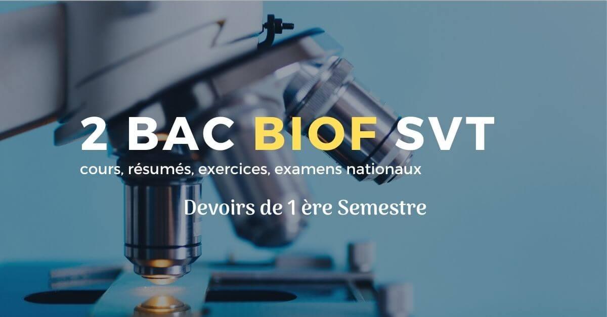 PDF : Devoir N°1 Modèle 1- SVT 2 Bac SVT Biof 1 ère Semestre - 2 bac biof svt