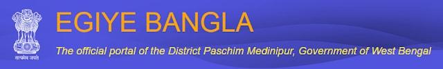 Public Libraries, Paschim Medinipur Recruitment District Technical Assistant Jobs 2019