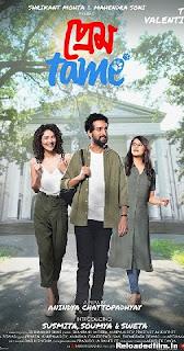 Prem Tame (2021) Full Bengali Movie Download 480p, 720p, 1080p HD