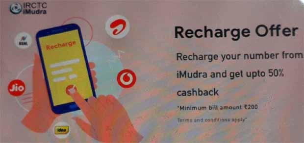 IMudra Recharge Offer Get 50% CB Upto ₹100  Minimum Recharge Amount ₹200